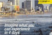 Israeli Tourist Office ad: complaint upheld by ASA