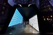 Hyundai bids to create beacon of hope with light installation
