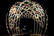 Jaguar Land Rover unveils immersive light installation