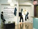 Levi's: store overhaul