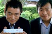 Nintendo Wii: Leo Burnett scoops US Grand Effie