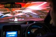 Visitors can test-drive the LEAF from inside the O2 Arena.