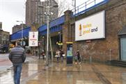 Outdoor Campaign of the Month: Innocent