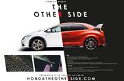 W&K: Honda Civic Type R work