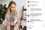 Philip Morris suspends IQOS influencer campaigns