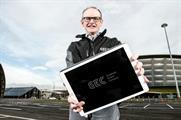SECC announces rebrand to Scottish Event Campus