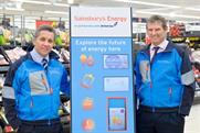 British Gas reacts to Ofgem's white label loophole with single cheapest tariff across brands