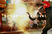 The event will be inspired by Thailand's famous Songkran Festival (shuttlecock-inc.com)