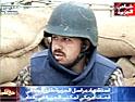 Tariq Ayoub: killed in missile attack