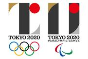 Tokyo 2020 logos: to be replaced