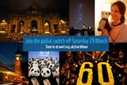 Sophie Ellis-Bextor pledges support for this year's WWF Earth Hour