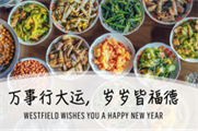 Westfield UK to host food discovery series in celebration of Chinese New Year