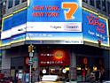 Yahoo!: live Times Square billboard