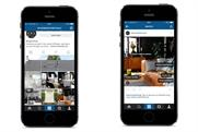 Rituals: capitalising on Instagram's creative layouts for latest global campaign