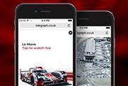 Audi's vertical video campaign