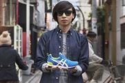 Onitsuka Tiger: online campaign takes viewers on a virtual tour of Tokyo