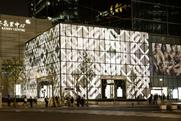 Burberry's flagship Shanghai store with a facade that responds to the weather