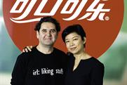 Asia's most creative partnerships: Coca-Cola & Isobar China