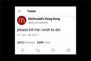 McSuicide? Twitter hoax affects McDonald's Hong Kong