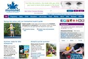Mumsnet: appoints DigitasLBi as its partner agency for mobile