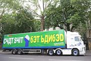 Paddy Power: latest Lucky Generals stunt places the 'chat shit, get banged' slogan outside the Russian embassy
