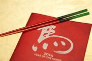 Ping Pong: created 'fortune-telling' chopsticks