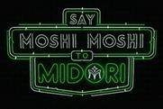The experience will form part of Midori's global 'Moshi Moshi' marketing campaign