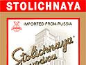 Stolichnaya: move below the line