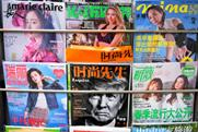 Sink or swim: Can heritage print publishers keep afloat?