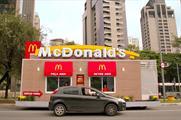 Event TV: McDonald's experiential drive-thru
