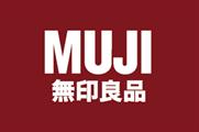 Muji to run Valentine's Day styling event