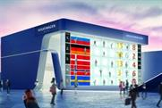 The Volkswagen pavilion at the Sochi Winter Olympic Games