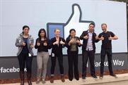 Facebook's Menlo Park HQ in California (Facebook/Facebook Menlo Park)