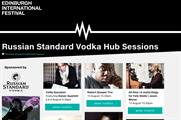 The Hub Sessions with include performances from a range of international artists