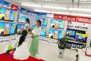Battle lines: Chinese consumer durable companies take aim at incumbents.