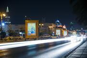 JWT Riyadh brings art to Saudi streets