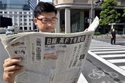 Courting synergy: Nikkei's circulation is six times FT's, but the latter is far ahead in digital.