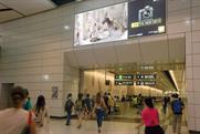 This Nikon billboard at the Hong Kong MTR Station drew the ire of animal activists.