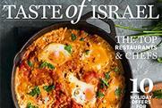 Waitrose: backlash over a supplement promoting Israel.