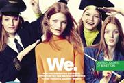 Benetton is supporting UN Women's gender equality drive with orange dress campaign.
