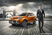 In China, Cumberbatch revs up for MG cars