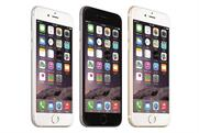 Mobile ads: iOS 9 could take adblocking on mobile mainstream.