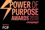 Campaign US launches inaugural Power of Purpose Awards