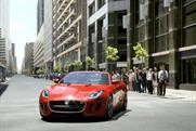 "Jaguar ""your turn"" by Spark44"