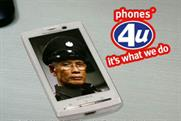 Phones4u 'hard working prison guards' by Adam & Eve
