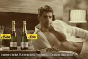 "Aldi ""Champagne"" by McCann Manchester"
