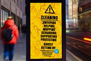 """Living Wage Foundation """"Barely getting by"""" by Creature"""