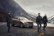 "Swedish House Mafia and Volvo ""Leave The World Behind"" by Forsman & Bodenfors"