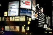 Vodafone 'cityscape' by BBH