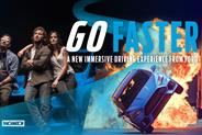 Ford's drive to create a thrilling experience